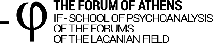 The Forum of Athens - Lacanian Psychoanalysis